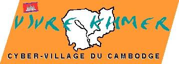 logo Vivre Khmer
